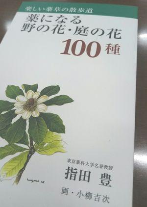 151010_2